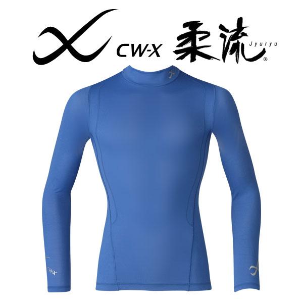 【メンズ】[ワコール]CW-X 柔流(Jyuryu)-ハイネック(長袖)メッシュタイプ<男性用>JAO330【wcl-cwx-mt】【504】【n】【n07】【p】【】
