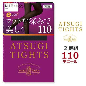 アツギ ATSUGI TIGHTS マットな深みで美しく タイツ 2足組 110デニール 全6色 S-LL FP11112P