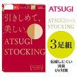 [ATSUGI(アツギ)]ATSUGI STOCKING 引きしめて、美しい。ストッキング3足組(パンティストッキング)【ストッキング・パンスト】【p】【】