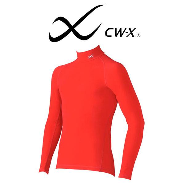 【メンズ】[ワコール]CW-X for GOLF シリーズ-X-FIT ハイネック ロングスリーブシャツ 保温タイプHUO400<男性用/スポーツ ゴルフ用インナーウェア>【wcl-cwx-m】【n】【n07】【p】【】