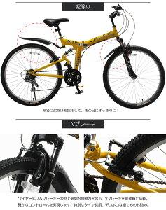 自転車マウンテンバイク26インチ折りたたみ自転車18段変速折り畳み自転車軽量シティサイクルメンズレディース子供通勤通学送料無料