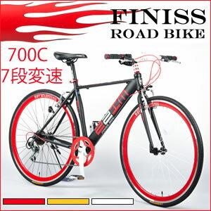 自転車 クロスバイク700C ロードバイク軽量 シマノ7段変速 一年安心保障 マウンテンバイク SHINEWOOD シティサイクル 男性 女性 子供 通勤 通学