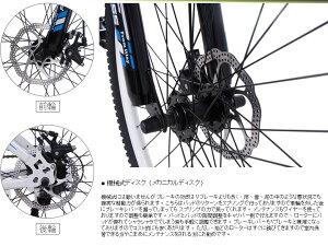 マウンテンバイク26インチシマノ21段変速