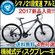 マウンテンバイク ディスクブレーキシマノ サイクル