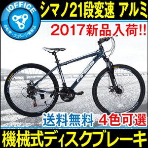クーポン マウンテンバイク ディスクブレーキシマノ サイクル