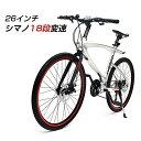 マウンテンバイク 自転車 26インチ 自転車 BTM 1年安...