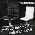 オフィスチェア 椅子 キャスター パソコンチェア ハイバック 固定肘 枕用クッションン付き ロッキング調整 パンダー椅子 ブラック ホワイト