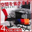 オフィスチェア オフィスチェアー メッシュ デスクチェアー パソコンチェアー 椅子 いす 家具 OAチェアー SOHO 事務椅子 昇降機能 シートバック ハイバック