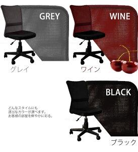オフィスチェアオフィスチェアーメッシュデスクチェアーパソコンチェアーPCチェアー椅子yz家具OAチェアーSOHO事務椅子昇降機能滑らかキャスター付き360度回転在庫一掃