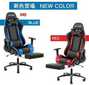 オフィスチェア180度リクライニングフットレスト&クッション付椅子
