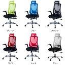 オフィスチェア メッシュ オリジナル設計 ハイバック ロッキング 一年安心保証 会議用椅子 デスクチェアー パソコンチェアー PCチェアー 椅子 いす 家具 OAチェアー SOHO 事務椅子 昇降機能 通気性 耐久性抜群 2
