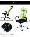 オフィスチェア メッシュ オリジナル設計 ハイバック ロッキング 一年安心保証 会議用椅子 デスクチェアー パソコンチェアー PCチェアー 椅子 いす 家具 OAチェアー SOHO 事務椅子 昇降機能 通気性 耐久性抜群 3