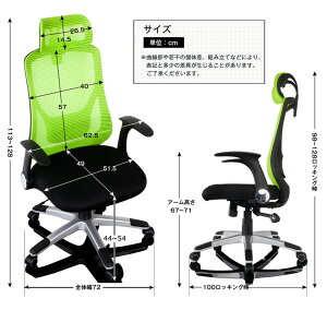 オフィスチェアメッシュリクライニング送料無料オフィスチェアオフィスチェアーメッシュリクライニング送料無料デスクチェアーパソコンチェアーPCチェアー椅子いす家具OAチェアーSOHO事務椅子昇降機能