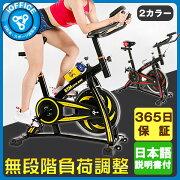 フィットネスバイク ホイール ランナー エクササイズ スピナーバイク ダイエット リーディング トレーニング