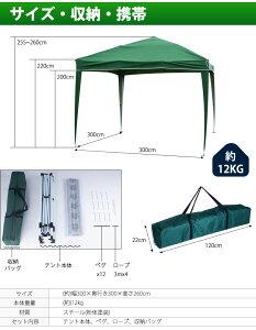 テントタープテントワンタッチテント組み立て簡単アウトドア用品TENT送料無料送料込日よけピクニックテント簡単テントワンタッチタープテントぱっと開くだけ