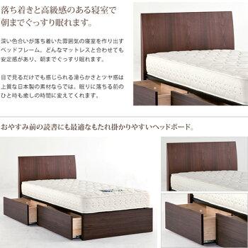 ベッド収納ダブルドリームベッドフレームのみ日本製木製シンプル引き出しNO921センシストBOX(290H)Dダブルダブルベッドダブルサイズベットベッドダブルフレームベッドダブル収納ベッド木製国産[送料無料]