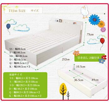 ダブルベッドフレームのみLYCKA(リュカ)ホワイト白北欧モダンすのこベッド収納付きベッド収納ベッド2灯照明スマホ携帯充電OK2口コンセント本棚付き・棚照明付き引き出し付きベッドすのこベット北欧シンプルダブルベット[byおすすめ][送料無料]新生活