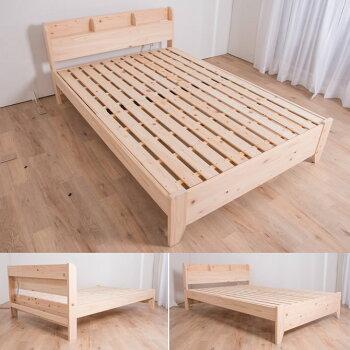 総ひのきベッド木製ベッドフレームすのこベッドダブル檜ベッドD(国産ヒノキ・九州産)檜を贅沢に使用木製すのこベッド棚コンセント2口付ひのきすのこベッドベッドフレームのみ総ひのき無垢ナチュラル無塗装すのこベッド高さ3段階設定