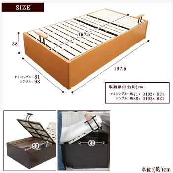 跳ね上げ収納ベッドセミシングルフレームのみ大収納ベッド跳ね上げ背もたれリクライニングベッドすのこベッドフラットヘッドボードベッド下に大きな収納木製ベッド跳上げ式ベッド収納付きベッドマットレス別売[送料無料]