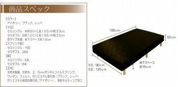 【送料無料】省スペースシンプルベッド(%OFFセールSALE送料込み)【saitama】【sm15-17】【smtb-TD】