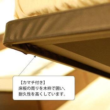 No.250イーポイント(290H)カマチ付き跳ね上げ式収納ベッドQ2クイーン2サイズドリームベッドdreambed木目調ダークブラウンナチュラルホワイトベッドフレームのみ木製クイーンベッドクィーンベッド日本製[送料無料][開梱設置無料]