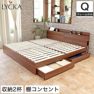 LYCKA,ベッド,サイズ,すのこ
