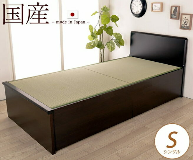 ベッド, ベッドフレーム  41cm F ()