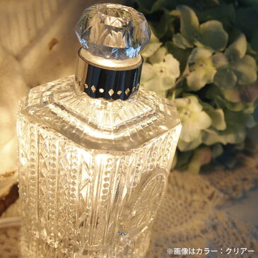 アロマランプ カラー:アンバー(琥珀色) アロマライト コード コード式 照明 アンティーク おしゃれ ガラス まるで本物の香水瓶のような繊細な模様とシルエットが魅力的なアロマランプ[代引不可]