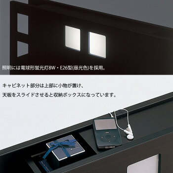 ASLEEP(アスリープ)ベッドフレームのみボーヌ402(ドロアー)ワイドダブルアイシン精機日本製国産ベッドフレームトヨタベッドワイドダブルベッドワイドダブルサイズ[送料無料][][開梱設置付]