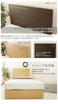 フランスベッド収納ベッドシングルベッドシンプル引出し付きタイプ羊毛入りデュラテクノマットレス(DTY-200)付高さ26cm日本製国産木製2年保証francebed送料無料シングルGR-01FGR01F