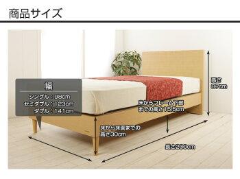 フランスベッドグランディレッグタイプシングル高さ30cm羊毛入りデュラテクノマットレス(DTY-200)付日本製国産木製2年保証francebed送料無料GR-02FGR02FgrandyGRANDYシングルベッドパネル型シンプル木製脚付きLG
