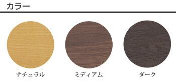 フランスベッドグランディダブルクッションタイプセミダブル高さ22.5cmデュラテクノマットレス(DT-033)付日本製国産木製2年保証francebed送料無料GR-04CGR04CgrandyGRANDYセミダブルベッド棚付一口コンセント付LED照明付宮付DS