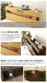 フランスベッドグランディSCセミダブル高さ26cmデュラテクノマットレス(DT-033)付日本製国産木製2年保証francebed送料無料GR-04CGR04CgrandyGRANDYセミダブルベッド棚付一口コンセント付LED照明付宮付