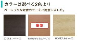 ドリームベッドNo.253イーポイントステーション掃除がしやすいレッグタイプ(220H)床面高22cmDダブルサイズダブルベッドベット送料無料開梱設置無料商品