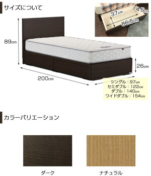 収納ベッド日本製シングルベッドホープF浅型高さ26cm引き出し付きGFポケットマットレス付やや硬めシングル木製ベッドHOPEホープパネル型ベッドモダンシンプルポケットコイルマットレス付東京ベッドTOKYOBED