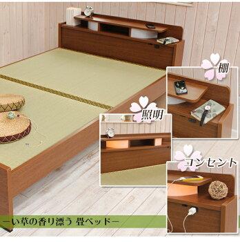 畳ベッドダブル引き出し無し棚照明コンセント付きたたみベッドすのこベッド畳日本製木製ダブルベッドタタミベッド国産木製ベッドい草の香り床面高さ3段階調節可能優れた通気性[][送料無料]