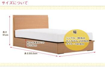 ディーレクトスDL03Cシングルベッド【送料無料・日本製】フランスベッド・棚付ミニラックタイプDL-02F引出し無しベッドフレームのみ・シングル国産木製2年保証francebed木製ベッドすのこベッドすのこベット