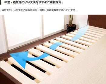 フランスベッドシングル引出し3杯収納ベッド共同開発すのこベッドコメットcometfrancebed棚付き照明付コンセント付木製ベッド収納ベットシングルベッド引き出し付きベッド[BYおすすめ][新商品]