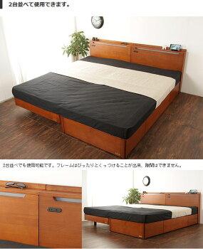 フランスベッドシングル収納ベッドフレームのみ引出し3杯共同開発すのこベッド棚付きLED照明付コンセント付木製ベッドシングルベッドfrancebed引き出し付きベッド[BYおすすめ][新商品]