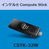 CSTK-32W
