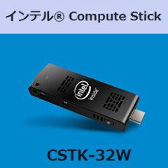 【送料無料】【メーカー保証】スティック型パソコン「インテル(R) Compute Stick