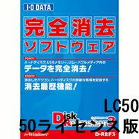 D-REF3(LC50)