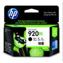【5000円以上で送料無料】 HP ヒューレット・パッカード 純正 HP920XL インクカートリッジ ブラック 増量 CD975AA