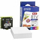 【5000円以上で送料無料】 EPSON セイコーエプソン 純正 インクカートリッジ カラー 4色一体型 写真用紙100枚付き ICCL81V
