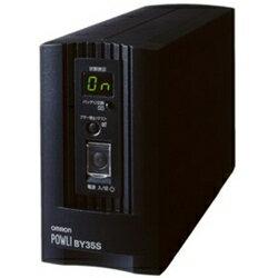 無停電電源装置BY35S(常時商用給電/正弦波出力)350VA/210W【少量入荷 即納!お急ぎください】【...