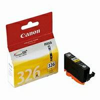【5000円以上で】 Canon キヤノン キャノン 純正 インクタンク イエロー 4538B001 BCI-326Y