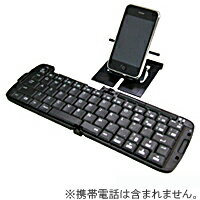 アールボードフォーケイタイRBK-2000BT3 (Bluetooth HID、Windows用US配列)【即納!在庫あり】...