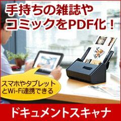 5000円以上で送料無料!ScanSnap iX500 富士通 FI-IX500