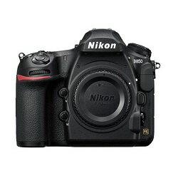 デジタル一眼レフカメラ「Nikon D850」