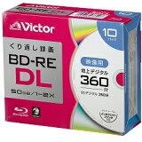 【税込み】【メーカー保証】ビクター Victor VBE260NP10J2 プレミアム・アウトレット ワケあり